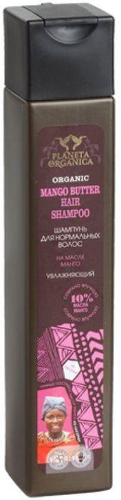 Planeta Organica Африка шампунь для нормальных волос волос манго, 250 мл071-03-2612Увлажняющий шампунь для нормальных волос, приготовлен на богатом витаминами органическом манговом масле, которое активно увлажняет и восстанавливает структуру волос. После применения шампуня с манговым маслом волосы станут блестящими, здоровыми и красивыми.