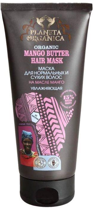 Planeta Organica Африка маска для нормальных и сухих волос Увлажняющая манго, 200 мл071-03-2636Увлажняющая маска для нормальных и сухих волос, приготовлена на богатом витаминами органическом манговом масле, которое восстанавливает и снижает ломкость волос, питая и увлажняя их по всей длине.