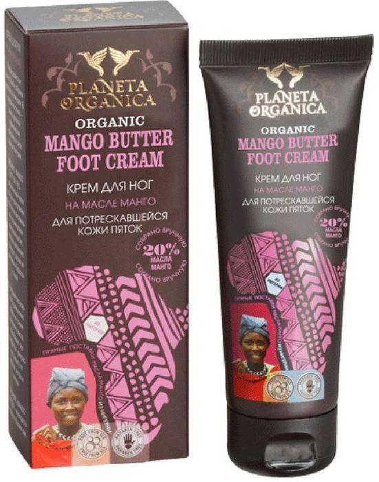 Planeta Organica Африка крем для ног для потрескавшейся кожи пяток манго, 75 мл071-03-2674Увлажняющий крем для ног, приготовлен на богатом витаминами органическом манговом масле, которое увлажнит самые глубокие слои кожи и подарит ощущение легкости в ногах.