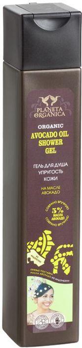 Planeta Organica Африка гель для душа упругость кожи авокадо, 250 мл071-03-2711Гель для душа, приготовлен на органическом масле авокадо, которое легко впитывается, питает и разглаживает кожу, возвращая природную упругость, мягкость и бархатистость.