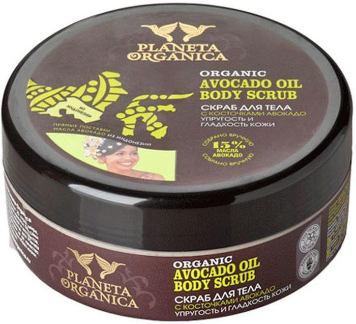 Planeta Organica Индонезия скраб для тела упругость кожи авокадо, 250 мл071-03-2728Скраб для тела с косточками авокадо, приготовлен на органическом масле авокадо. Богатое витаминами, натуральное масло авокадо глубоко проникает в кожу, питает и разглаживает ее, скраб мягко очищает, делая кожу более мягкой и бархатистой.