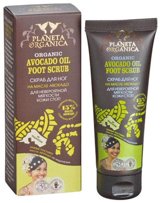 Planeta Organica Африка скраб для ног для невероятной мягкости авокадо, 75 мл071-03-2742Скраб для ног с косточками авокадо, приготовлен на органическом масле авокадо, которое прекрасно увлажняет, смягчает и разглаживает кожу стоп, даря невероятную гладкость и бархатистость.