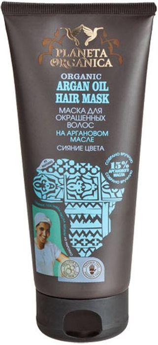 Planeta Organica Африка маска для окрашенных волос Сияние цвета аргановое масло, 200 мл071-03-2773Маска для окрашенных волос, приготовлена на натуральном аргановом масле. Богатое витаминами масло аргании восстановит и укрепит волосы, сохранит цвет, сделает их более блестящими, мягкими и послушными.