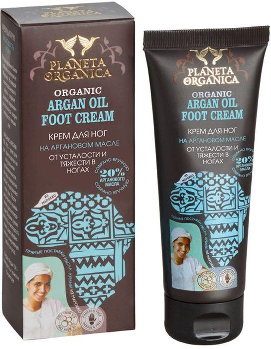 Planeta Organica Африка крем для ног от усталости и тяжести аргановое масло, 75 мл l adeleide крем для ног деоступин 75 мл