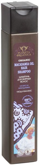 Planeta Organica Африка шампунь для жирных волос макадамия, 250 мл071-03-2827Шампунь для жирных волос, приготовлен на органическом масле макадамии, которое питает и регулирует баланс кожи головы, укрепляет и восстанавливает волосы, делая их более пышными, блестящими и шелковистыми.