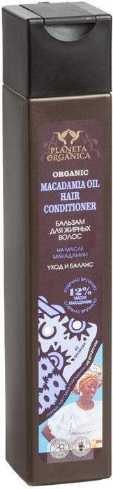 Planeta Organica Африка бальзам для жирных волос макадамия, 250 млZ-14LБальзам для жирных волос, приготовлен на органическом масле макадамии, которое питает и регулирует баланс кожи головы, укрепляет и восстанавливает волосы, делая их более пышными, блестящими и шелковистыми.