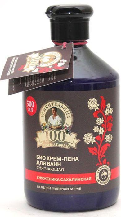 100 удивительных трав Агафьи Био крем-пена для ванн Смягчающая княженика сахалинская, 500 мл071-93-0482Княженика высоко ценилась русскими князьями и царскими особами за ее необычный вкус и тонкий аромат, отсюда и пошло ее название - княжья ягода. Ее состав, богатый уникальным комплексом антиоксидантов, обладает удивительно мощным тонизирующим и укрепляющим действиями, насыщает кожу витаминами, омолаживает и возвращает природную красоту. БИО крем-пена для ванн на основе сахалинской княженики и мыльного корня образует мягкую ароматную пену, смягчает и увлажняет кожу, дарит расслабление и комфорт.