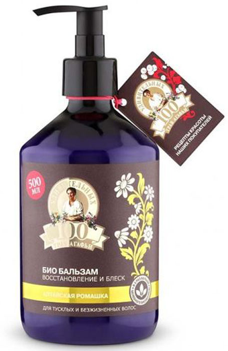 100 удивительных трав Агафьи Био бальзам восстановление и блеск для тусклых и безжизненных волос алтайская ромашка, 500 мл