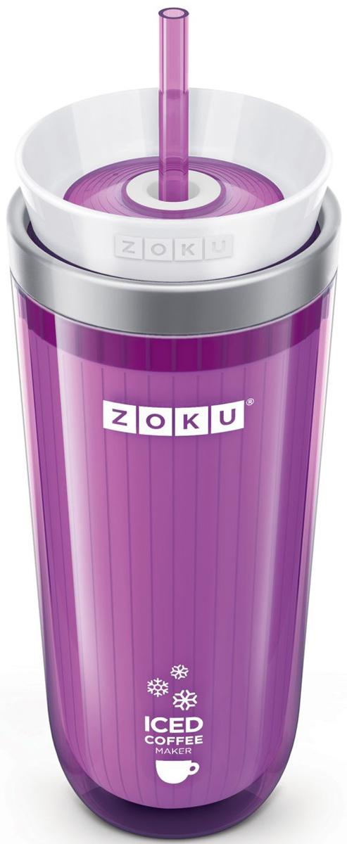 Стакан Zoku Iced Coffee Maker, для охлаждения напитков, цвет: фиолетовый, 325 млZK121-PUХотите быстро превратить горячий кофе или чай в охлажденный напиток, не разбавляя его с помощью льда и не теряя вкусовые качества? Тогда Iced Coffee Maker - это именно то, что вам нужно! С помощью этой кружки можно наслаждаться восхитительными холодными напитками, не теряя много времени на их приготовление. Стакан состоит из внутренней формы из нержавеющей стали, внешнего защитного корпуса, полностью герметичной крышки и цветной трубочки. Как использовать:1. Поместите пустой внутренний стакан в морозильную камеру на восемь и более часов. Он должен быть абсолютно сухим и располагаться вертикально. 2. Через установленное время вытащите стакан из морозилки и вставьте в защитный корпус. Залейте горячий чай, кофе или любой другой напиток. Закройте стакан крышкой и вставьте трубочку. 3. Через 7-8 минут ваш охлажденный напиток готов. Не содержит вредных примесей и бисфенола-А. Моется вручную.