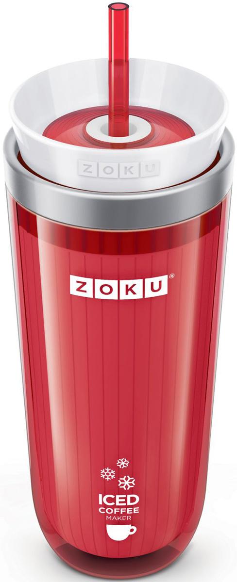 Стакан Zoku Iced Coffee Maker, для охлаждения напитков, цвет: красный, 325 млZK121-RDХотите быстро превратить горячий кофе или чай в охлажденный напиток, не разбавляя его с помощью льда и не теряя вкусовые качества? Тогда Iced Coffee Maker – это именно то, что вам нужно! С помощью этой кружки можно наслаждаться восхитительными холодными напитками, не теряя много времени на их приготовление. Стакан состоит из внутренней формы из нержавеющей стали, внешнего защитного корпуса, полностью герметичной крышки и цветной трубочки. Как использовать:1. Поместите пустой внутренний стакан в морозильную камеру на восемь и более часов. Он должен быть абсолютно сухим и располагаться вертикально.2. Через установленное время вытащите стакан из морозилки и вставьте в защитный корпус. Залейте горячий чай, кофе или любой другой напиток. Закройте стакан крышкой и вставьте трубочку.3. Через 7-8 минут ваш охлажденный напиток готов.Объем - 325 мл. Не содержит вредных примесей и бисфенола-А. Моется вручную.