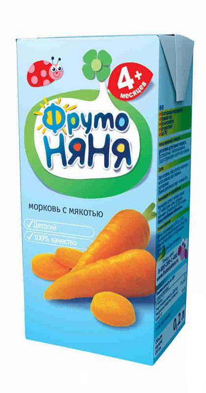 ФрутоНяня нектар морковный с мякотью с 4 месяцев, 0,2 лP052005Детскими соками и нектарами ФрутоНяня становятся натуральные, отборные фрукты, ягоды и овощи. Они обеспечивают вашего малыша природной пользой и энергией для гармоничного роста и развития. Бережная технология приготовления сохраняет природную пользу фруктов, ягод и овощей. Современное производство соответствует высоким стандартам безопасности и качества.