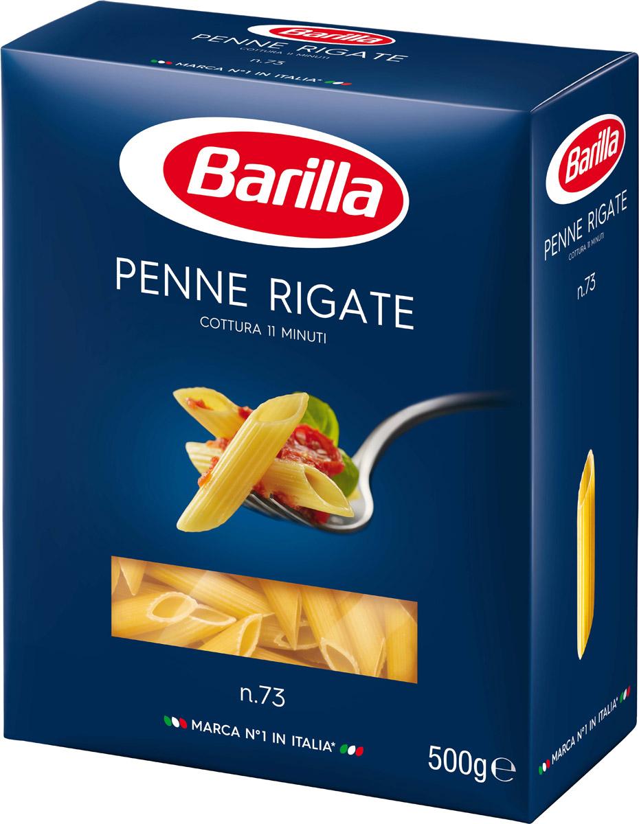 Barilla Penne Rigate пенне ригате паста, 500 г melissa паста пенне ригате коричневые перья 500 г
