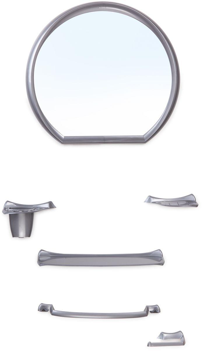 Набор Verona (металлик). В комплекте зеркало 476х436 мм. , удлиненная широкая полка, мыльница, полка с подстаканником и отверстиями под зубные щетки, плоский стакан, вешалка-перекладина для полотенца, держатель туалетной бумаги. Крепеж зеркала и аксессуаров в комплекте.