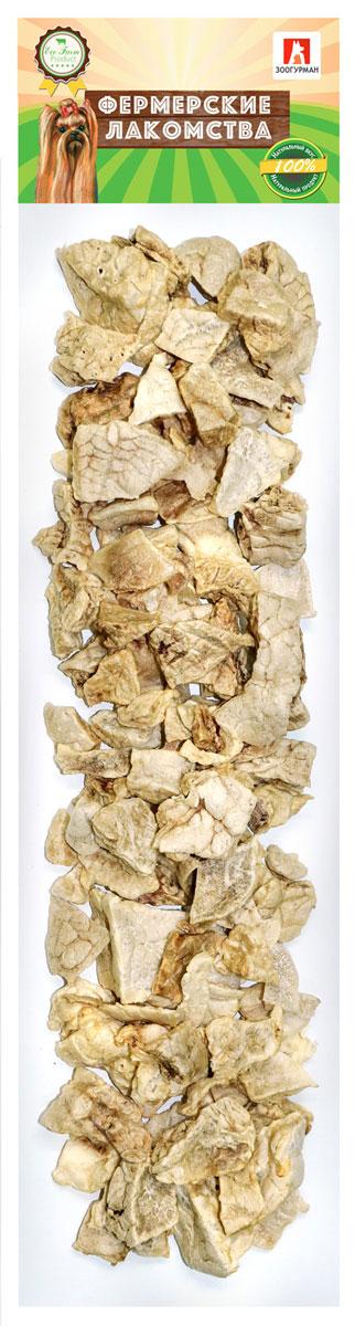 Лакомство для собак Фермерские лакомства Легкое говяжье Big светлое, 150 г3950Натуральное сушеное лакомство для собак. Для ежедневного кормления, в качестве добавки к основному корму.