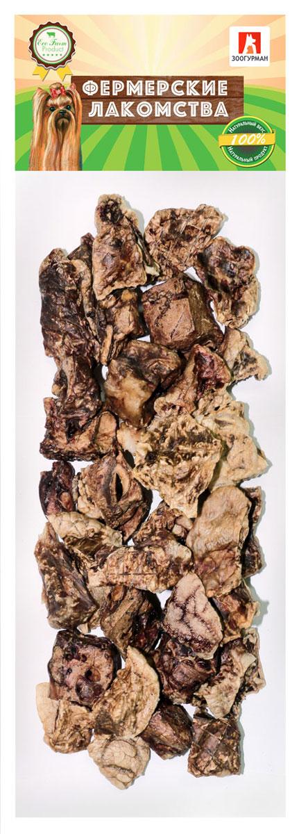 Лакомство для собак Фермерские лакомства Легкое говяжье темное, 50 г4179Натуральное сушеное лакомство Фермерские лакомства Легкое говяжье темное для собак изготовлено из натуральных мясных ингредиентов методом щадящей сушки, что позволяет сохранить все полезные и вкусовые качества. Лакомство подойдет для ежедневного кормления, в качестве добавки к основному корму.Продукт удаляет зубной налет, предотвращает появление зубного камня, массирует десны.Употребление: как в сухом так и в восстановленном виде. Для восстановления замочить в горячей воде на 20-30 мин. Суточная норма не более 20% от основного мясного рациона.100 г сушеного лакомства эквивалентно: 400 г свежего мясного продукта.Состав: субпродукты животного происхождения.Товар сертифицирован.