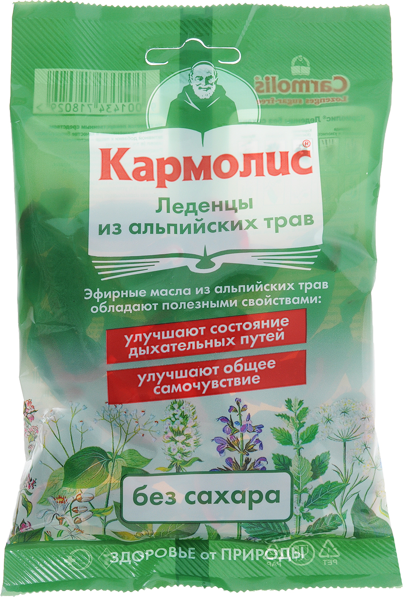 Леденцы из альпийских трав Кармолис, без сахара, 75 г20527Леденцы из альпийских трав Кармолис рекомендуются в качестве биологически активной добавки к пище - источника эфирных масел (в том числе ментола). Содержат эфирные масла 10 лекарственных растений. Полезные свойства этих растений известны в народной медицине на протяжении многих веков. Эфирные масла из альпийских трав улучшают состояние дыхательных путей, общее самочувствие, помогают при укачивании и освежают дыхание. Кармоловое масло содержит эфирные масла широколистной и узколистной лаванды, коричника, листьев гвоздики, мускатного ореха, испанского шалфея, цитронеллы, звездчатого аниса, лимона, тимьяна. Состав: изомальтит (подсластитель), вода, ментол, кармоловое масло (смесь эфирных масел), ацесульфам калия (подсластитель), неогесперидин дигидрохалкон (подсластитель). Противопоказания: индивидуальная непереносимость компонентов, беременность, кормление грудью. Товар не является лекарственным средством. Товар не рекомендован для лиц младше 18 лет. Могут быть противопоказания, следует предварительно проконсультироваться со специалистом. Товар сертифицирован.