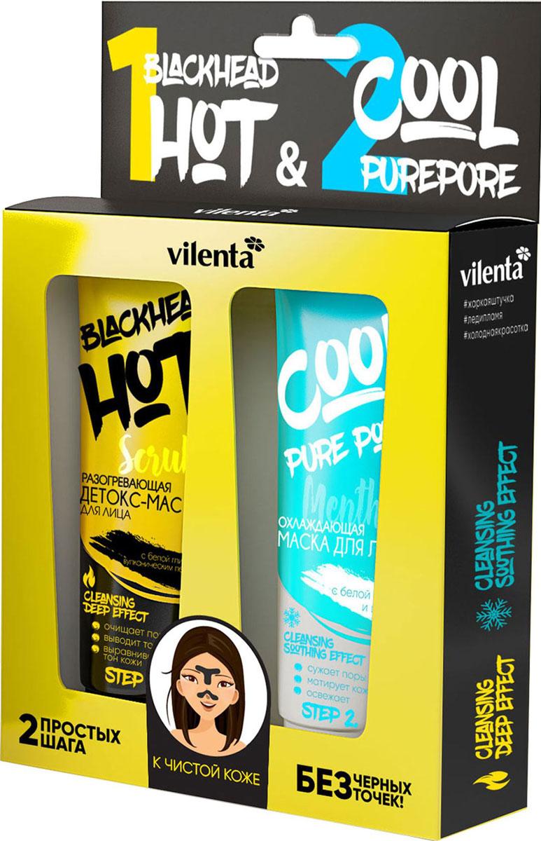 Vilenta Hot Blackhead and Cool Pure Pore Набор масок для лица, 2 штВНРО003В набор входит 2 маски по 50 мл: - Разогревающая детокс-маска — это первый шаг к глубокому очищению кожи и избавлению ее от черных точек. Благодаря своему разогревающему эффекту, маска выводит токсины и открывает закупоренные поры, подготавливая их к очищению. Активные скрабирующие частицы деликатно проникают в поры, удаляя самые глубокие загрязнения. Абсорбирующий комплекс из белой глины, древесного угля и морских водорослей, насыщенный полезными минералами, поглощает загрязнения и придает коже свежий и здоровый цвет.- Охлаждающая маска — это второй шаг к совершенству кожи. Освежающий эффект ментола, экстракты Эвкалипта и Гамамелиса работают на быстрое сокращение пор. Адсорбирующий комплекс из белой глины и оксида цинка матирует кожу, выравнивает тон и ее текстуру. Масла Ши и Чайного дерева успокаивают кожу и придают ей мягкость.
