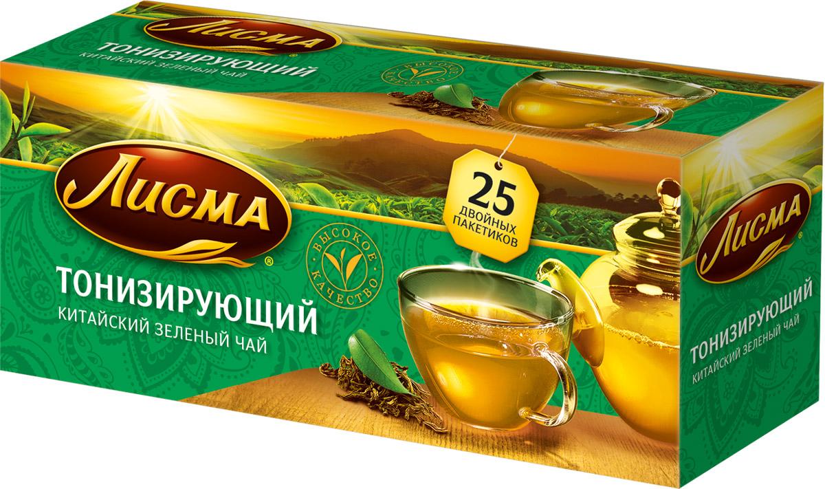 Лисма Тонизирующий зеленый чай в пакетиках, 25 шт211108Лисма Тонизирующий - это китайский зеленый чай, который обладает необыкновенным тонизирующим эффектом благодаря оригинальной композиции зелёного чая Ганпаудер и особой технологии производства, позволяющей сохранить в чае самые ценные вещества.Уважаемые клиенты! Обращаем ваше внимание на то, что упаковка может иметь несколько видов дизайна. Поставка осуществляется в зависимости от наличия на складе.