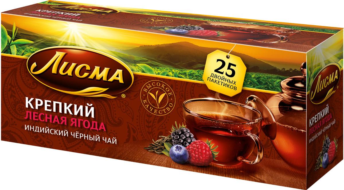 Лисма Крепкий Лесная Ягода черный чай в пакетиках, 25 шт212100Лисма Крепкий Лесная Ягода - индийский черный байховый чай в пакетиках с освежающим вкусом и ароматом лесных ягод.Уважаемые клиенты! Обращаем ваше внимание на то, что упаковка может иметь несколько видов дизайна. Поставка осуществляется в зависимости от наличия на складе.
