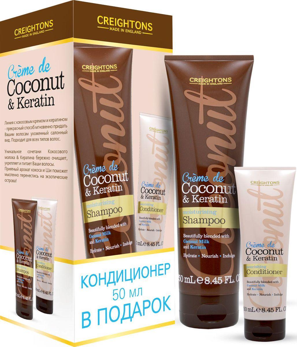 Greightons Набор Увлажнение и питание волос, 300 млPN5607Питательный шампунь и кондиционер с кокосовым маслом обогащен экстрактом лепестков гардений Таити и кокосовым маслом, способствует увлажнению и укреплению волос. Шампунь мягко очищает, делая даже самые безжизненные локоны блестящими и живыми. Кондиционер помогает защитить волосы от повреждений, смягчая и укрепляя их. Подходит для всех типов волос.