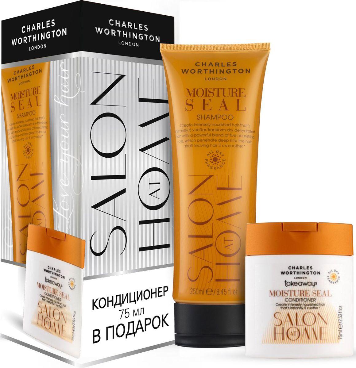 Charles Worthington Набор Увлажнение и питание, 325 млPNR5227Шампунь для лишенных объема и тонких волос – высокоэффективная сочетание биотина с Витамином B7 питает Ваши локоны, в то время как коллаген и гидролизируемый белок пшеницы создают видимость более густых, объемных, более здоровых волос. Кондиционер для лишенных объема и тонких волос – высокоэффективная сочетание биотина с Витамином B7 питает Ваши локоны, в то время как коллаген и гидролизируемый белок пшеницы создают видимость более густых, объемных, более здоровых волос.