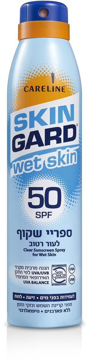 Skin Gard Солнцезащитный увлажняющий спрей для тела SPF 50, 200 мл1004107Солнцезащитный спрей с увлажняющим эффектом, который можно наносить непосредственно на влажную кожу. Эффективно защищает кожу от солнечных ожогов и повреждений от солнца, повышая естественную защиту кожи в 50 раз. Спрей абсолютно невидимый и высыхает в течение нескольких секунд, не оставляет после себя белых следов.Особенность:Dermacryl-79 ™ - запатентованный комплекс, адаптирован к условиям повышенной влажности, нейтрализует действие агрессивной воды (химические фильтры бассейна, соленая вода), создает непроницаемое покрытие даже на влажной коже (минимум 80 минут в воде).AstaPure- уникальный запатентованный комплекс красных водорослей, мощный антиоксидант, защищает очень светлую, чувствительную кожу от обезвоживания и «сгорания» на открытом солнце. В 500 раз мощнее витамина Е!Про-витамин В5, В6, бисаболол, пантенол, витамин Е- подготавливает кожу к агрессивному воздействию солнца, снижает риск солнечных ожогов и разрастанию пигментных пятен, помогает коже восстановиться после пребывания на солнце.«Рекомендовано Skin Cancer Foundation» (Международный фонд по борьбе с онкологией). Это означает, что эта продукция соответствует самым жестким критериям безопасности и эффективности.