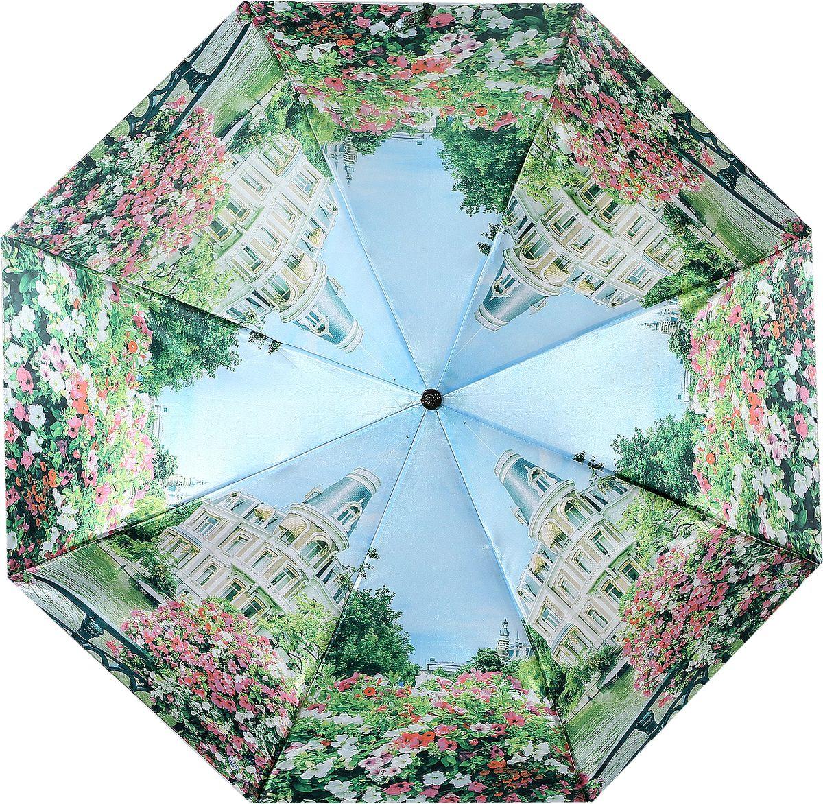 Зонт женский Trust, автомат, 3 сложения, цвет: голубой, коричневый, зеленый. 30472-91
