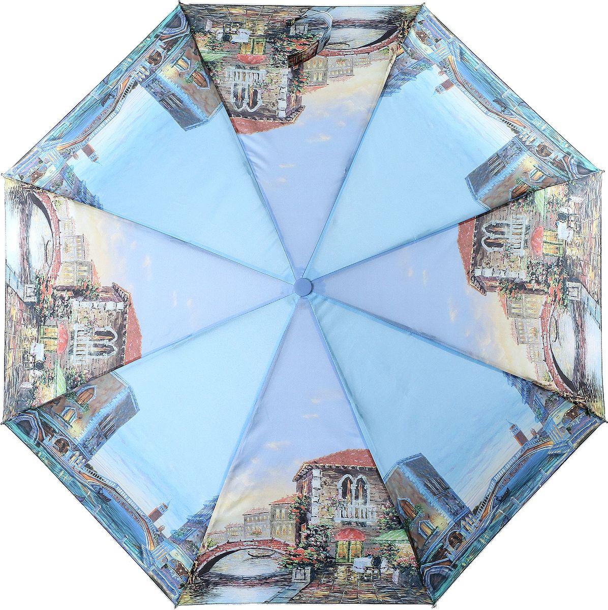 Зонт женский Magic Rain, цвет: голубой, коричневый. 7251-1608
