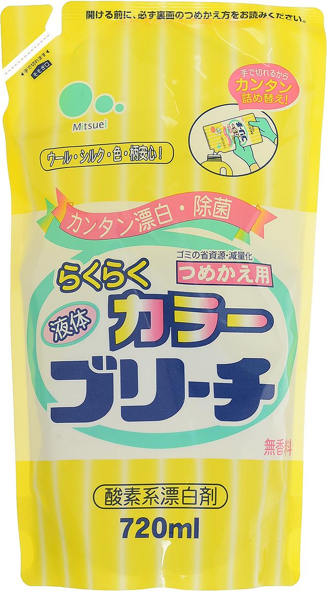 Отбеливатель для цветных вещей Mitsuei, кислородный, мягкая упаковка, 720 мл30185Кислородный отбеливатель Mitsuei идеально подходит дляцветных вещей и деликатных типов ткани. Удаляет любыепятна, не повреждая пигмент. Устраняет неприятные запахи.Обладает антибактериальными свойствами, делая вашу одеждуидеально чистой. Товар сертифицирован.Уважаемые клиенты!Обращаем ваше внимание на возможные изменения в дизайнеупаковки. Качественные характеристики товара остаютсянеизменными. Поставка осуществляется в зависимости отналичия на складе.