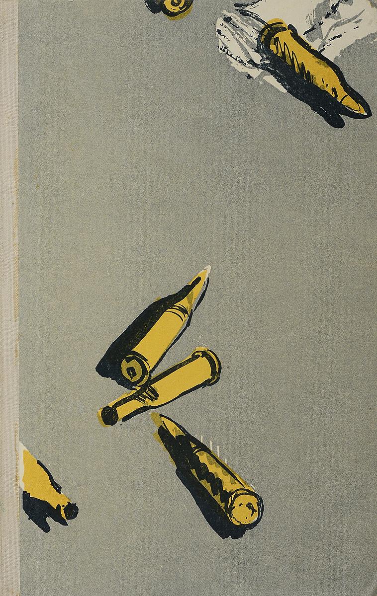 Школа кроуфорд с восточный фронт день за днем германский вермахт против красной армии…