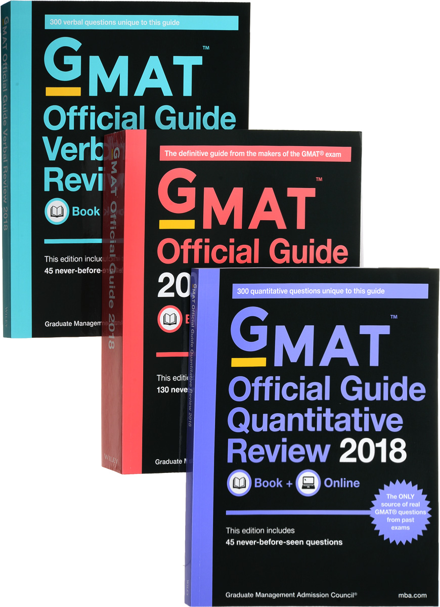 GMAT Official Guide 2018 Bundle:  Books + Online (комплект из 3 книг) All three guides also come with exclusive access to gmat.wiley.com...