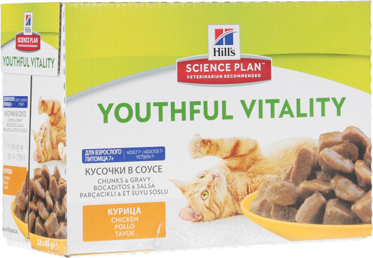 """Консервы Hill's """"Science Plan. Youthful Vitality"""" для кошек старше 7 лет, с курицей в соусе, 85 г, 12 шт"""