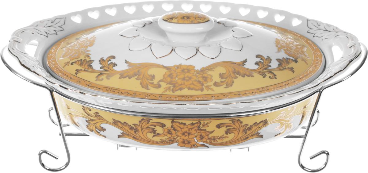 Мармит Loraine, 3 предмета, с 2 свечами, 2,5 л. 26538 зеркало на подставке на стол