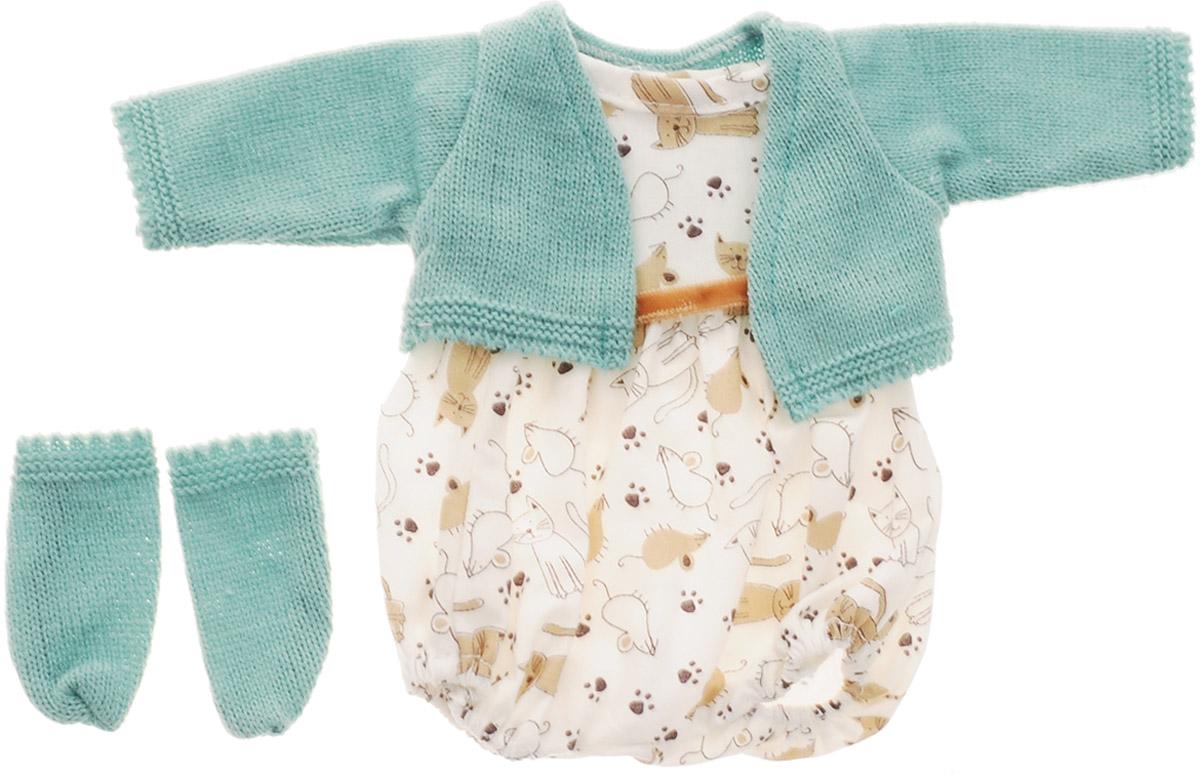 Vestida de Azul Комплект одежды для пупса Томи C-2359 vestida de azul пупс кина