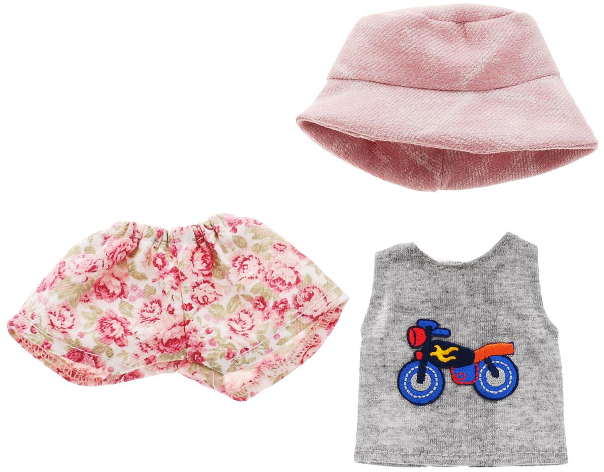 Vestida de Azul Комплект одежды для куклы Карлотты Лето Морской стиль CAR-C2716 vestida de azul пупс кина