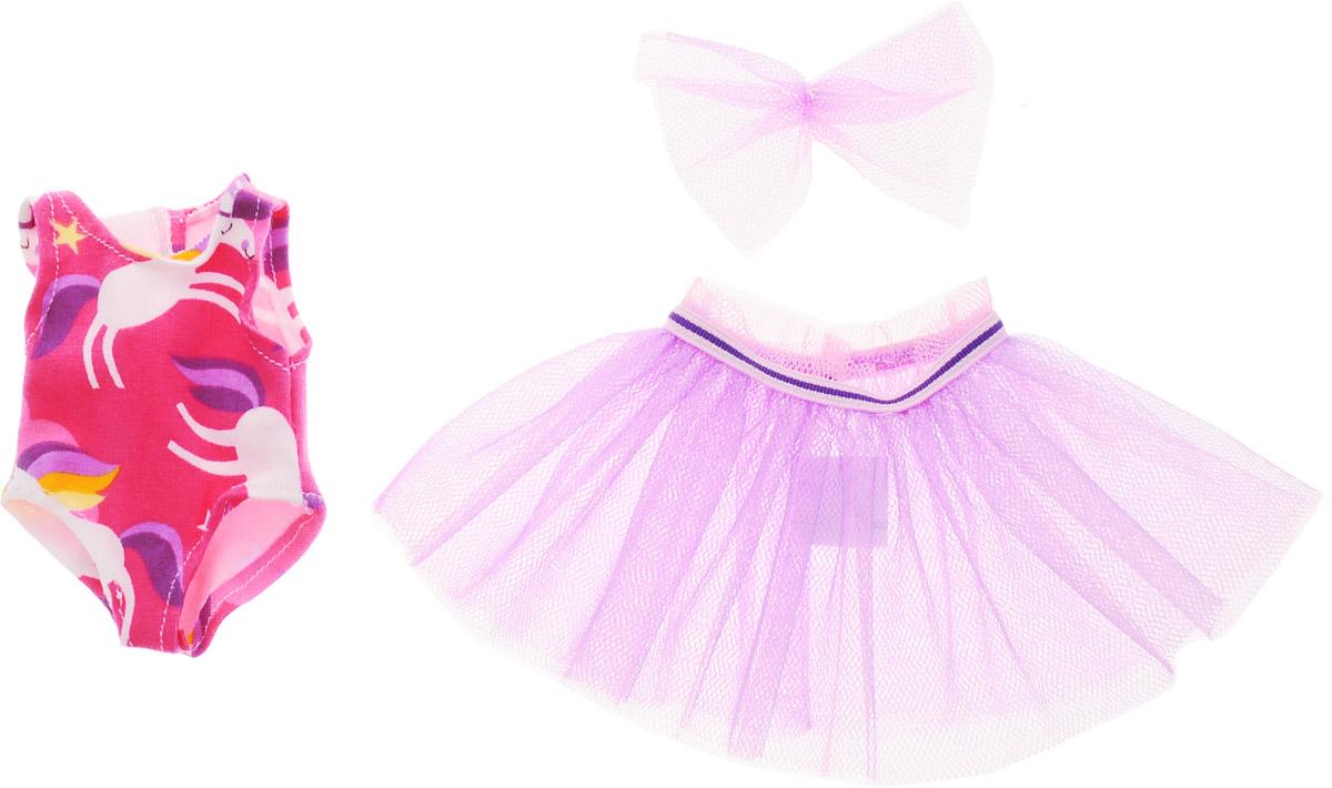 Vestida de Azul Комплект одежды для куклы Паулины Балерина Платье с единорогом vestida de azul кукла карлотта лето морской стиль