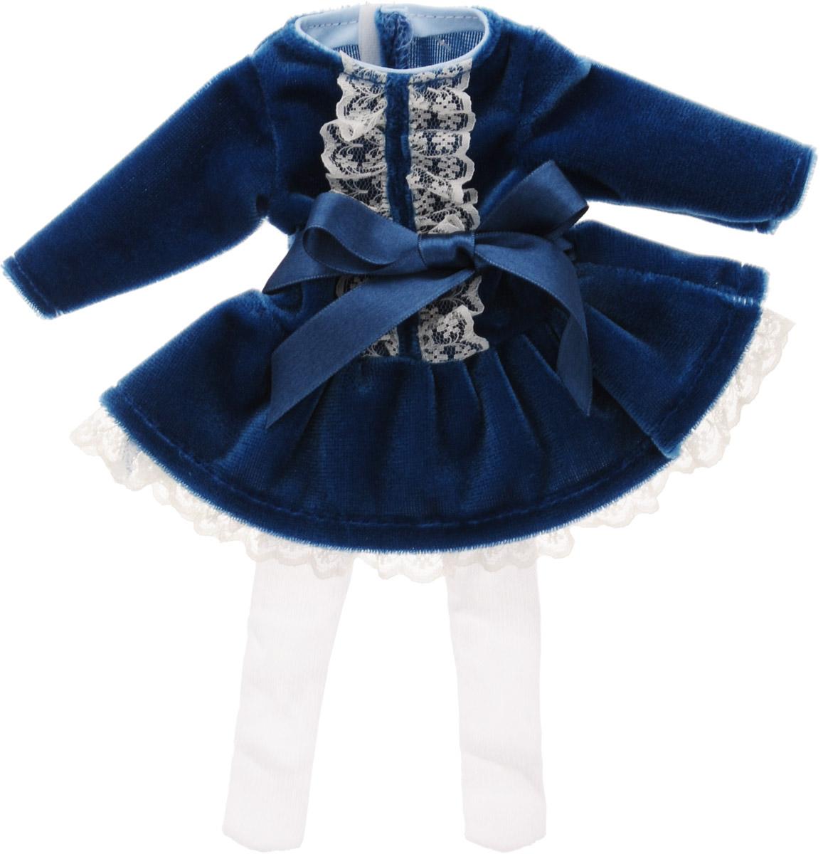 Vestida de Azul Комплект одежды для куклы Паулины Весна Санкт-Петербург vestida de azul кукла карлотта лето морской стиль