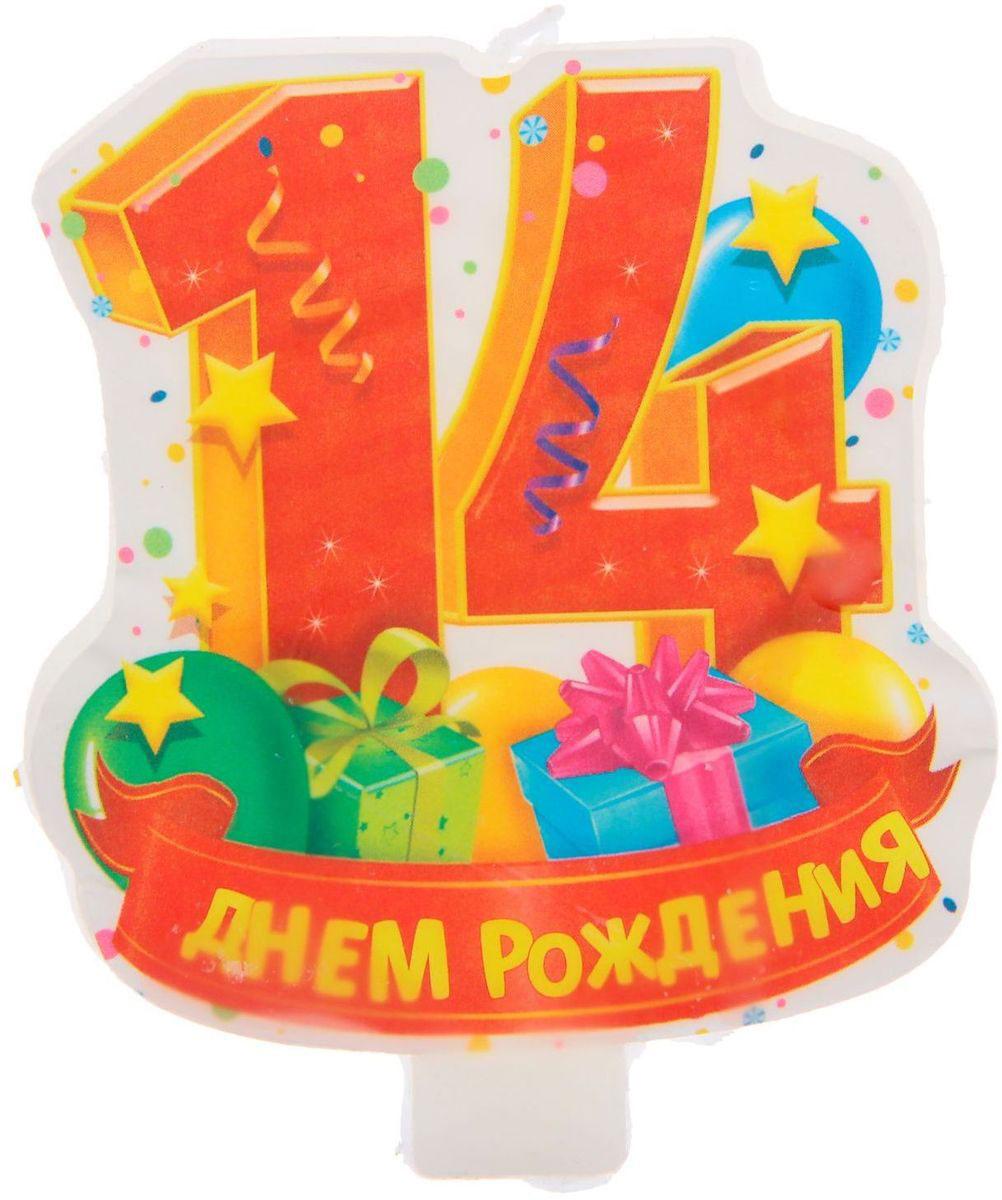 Sima-land Свеча для торта С днем рождения 14 лет sima land свеча с мишкой с днем рождения 7 4 5 х 7 см 1003758