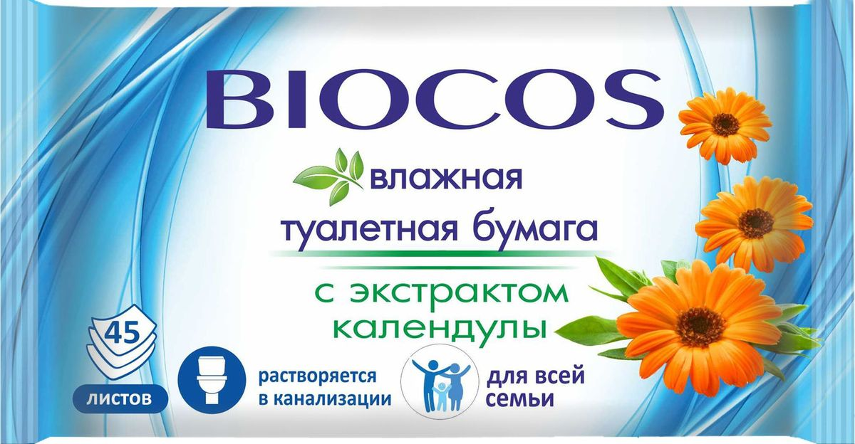BioCos Влажная туалетная бумага, для всей семьи, 45 шт1737Влажная туалетная бумага создана из особенно мягкого материала, подходит для очень нежных участков кожи не только взрослых, но и детей. Пропитана очищающим лосьоном с экстрактами ромашки и алоэ, успокаивающим и препятствующим возникновению раздражения. Не содержит спирт, гипоаллергенна.