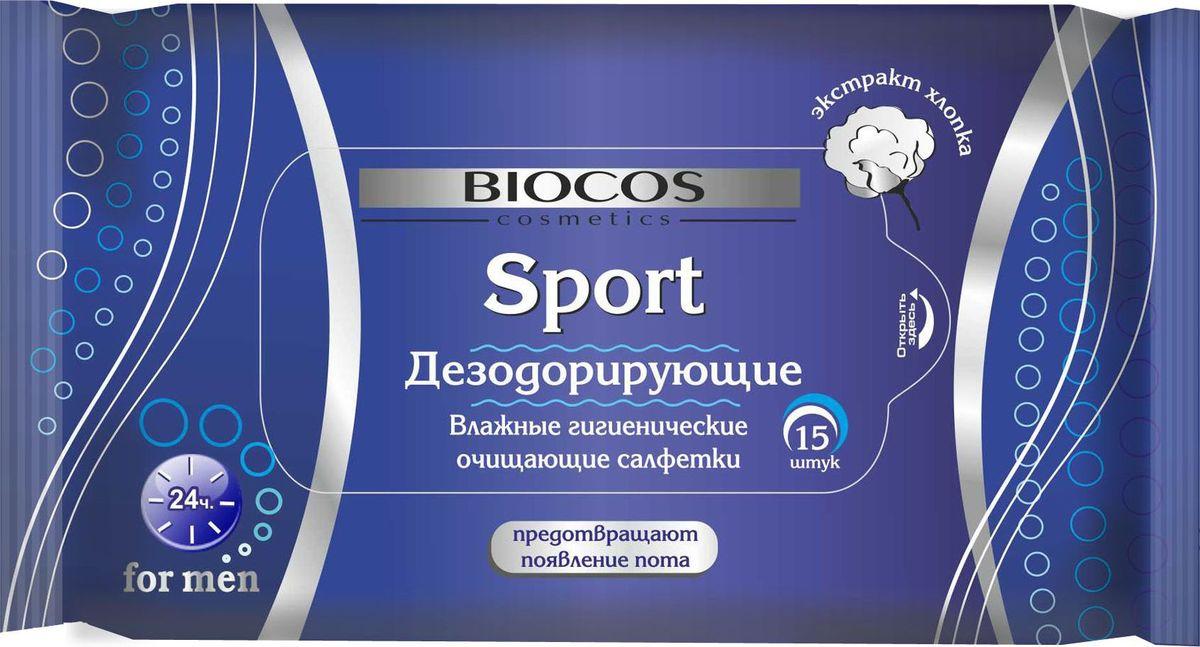 BioCos Влажные салфетки Sport, дезодорирующие, для мужчин, 15 шт2746Мягко очищают кожу и ухаживают за ней, сохраняя естественный PH- баланс. Благодаря специальной формуле лосьона помогают справиться с запахом пота, предотвращая его появление. Входящий в состав лосьона экстракт хлопка дарит коже ощущение мягкости, свежести и комфорта. Придают коже освежающий и изысканный аромат. Незаменимы на отдыхе и в поездке, при занятии спортом.