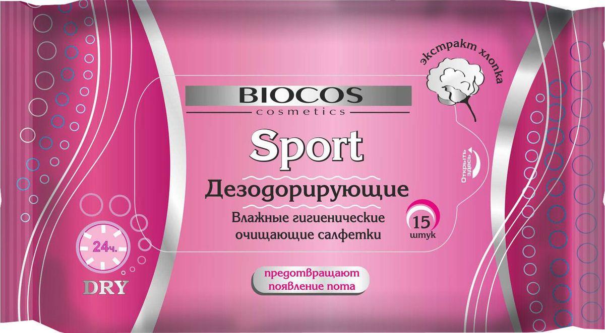 BioCos Влажные салфетки Sport, дезодорирующие, для женщин, 15 шт2751Мягко очищают кожу и ухаживают за ней, сохраняя естественный PH- баланс. Благодаря специальной формуле лосьона помогают справиться с запахом пота, предотвращая его появление. Входящий в состав лосьона экстракт хлопка дарит коже ощущение мягкости, свежести и комфорта. Придают коже освежающий и изысканный аромат. Незаменимы на отдыхе и в поездке, при занятии спортом.