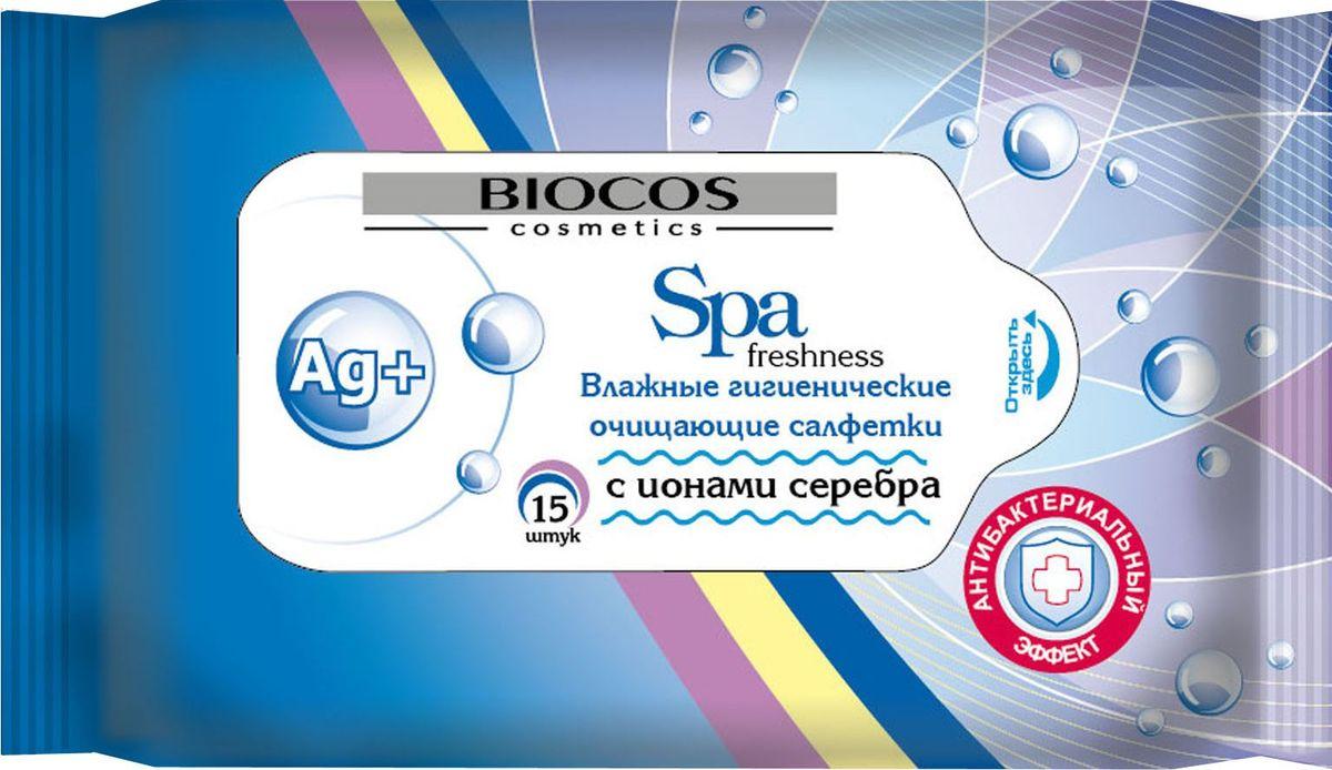 BioCos Влажные салфетки SPA Freshness, с ионами серебра, 15 шт2755Мягко очищают кожу и ухаживают за ней, сохраняя естественный PH- баланс. Пропитаны нежным лосьоном с экстрактами ромашки и алоэ, успокаивающим и препятствующим возникновению раздражения. Входящие в состав ионы серебра обладают мощными антибактериальными и противовирусными свойствами. Придают коже освежающий и изысканный аромат. Незаменимы на отдыхе и в поездке.