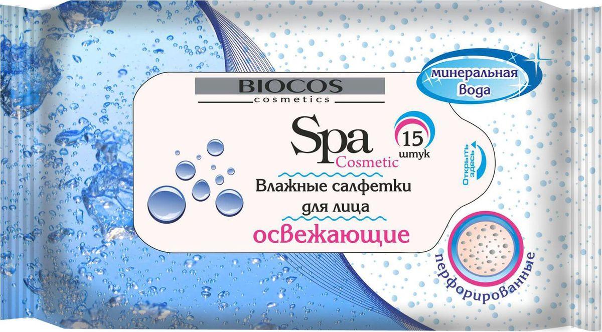 BioCos Влажные салфетки SPA Cosmetic, для лица, освежающие, 15 шт2756Мягко очищают кожу и ухаживают за ней, сохраняя естественный PH- баланс. Входящая в состав минеральная вода увлажняет, питает и тонизирует кожу. Витамин Е оказывает антиоксидантное воздействие, защищая кожу от преждевременного старения. Придают коже освежающий и изысканный аромат. Незаменимы на отдыхе и в поездке.