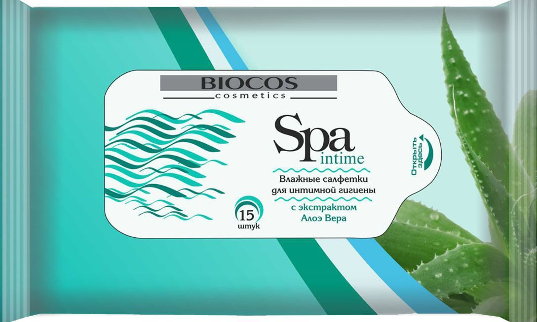 BioCos Салфетки для интимной гигиены SPA Intime. Алое вера, 15 шт3375