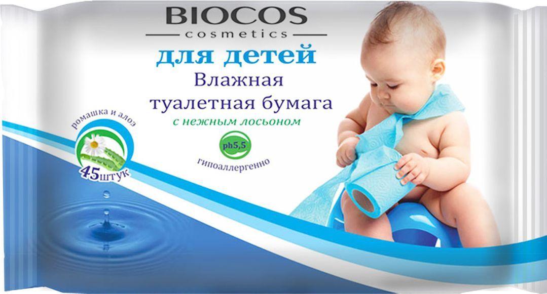 BioCos Влажная туалетная бумага, для детей, 45 шт