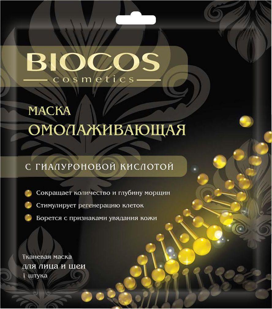 BioCos Тканевая маска для лица и шеи Омолаживающая7866