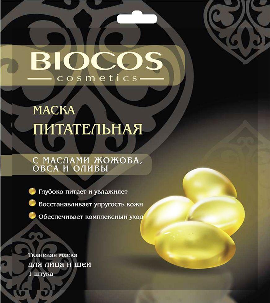 BioCos Тканевая маска для лица и шеи Питательная7867