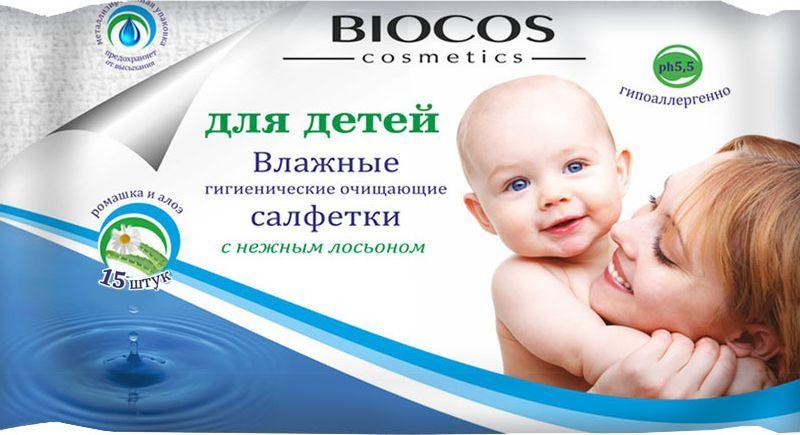 BioCos Влажные салфетки, для детей, 15 шт