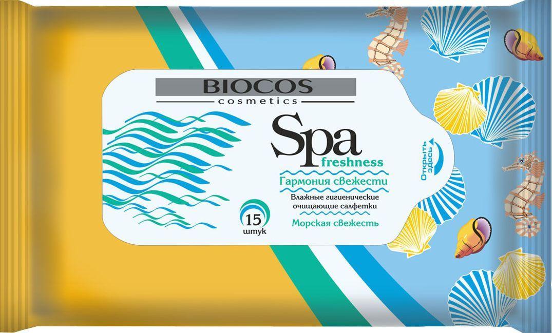 BioCos Влажные салфетки SPA Freshness. Морская свежесть, 15 шт9474