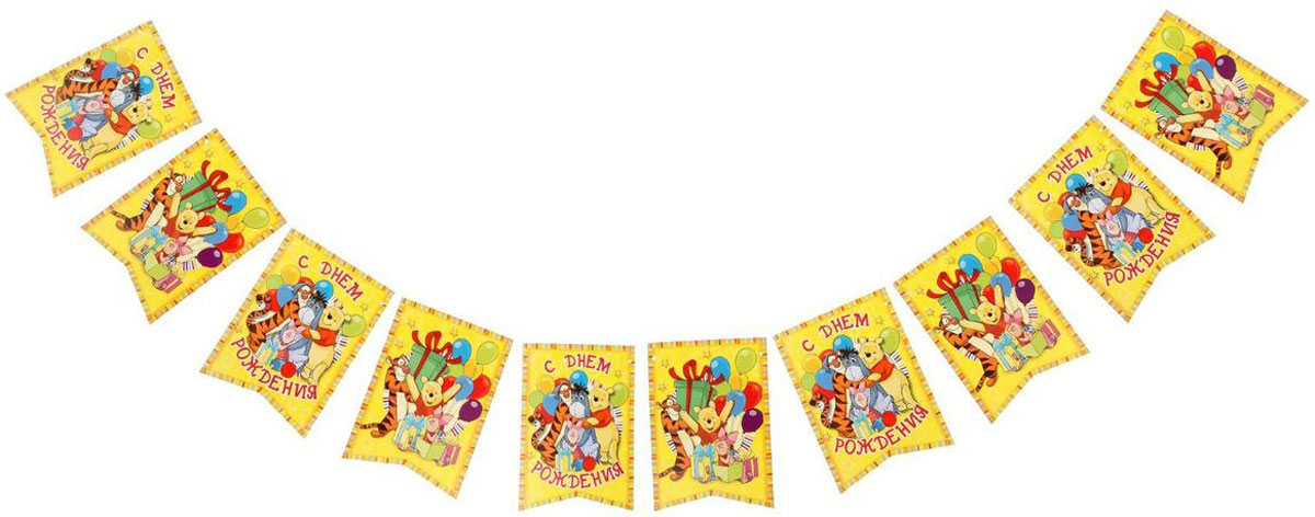 Disney Гирлянда детская вымпел Винни и его друзья С днем рождения disney гирлянда детская с блестящим дождиком с днем рождения феи
